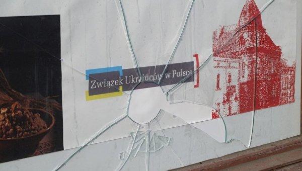 В Перемышле разбили камнем окно в Украинском народном доме