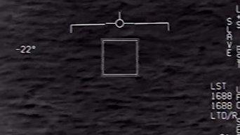 Опубликовано новое видео перехвата НЛО американскими истребителями. Видео
