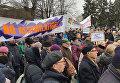 Акция в Риге против перевода школ национальных меньшинств на латышский язык