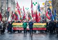 В Вильнюсе прошло шествие националистов