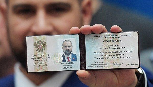 Кандидат в президенты РФ от Коммунистической партии Коммунисты России Максим Сурайкин. Архивное фото