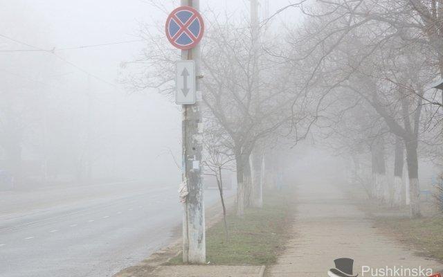 Туман в Одессе
