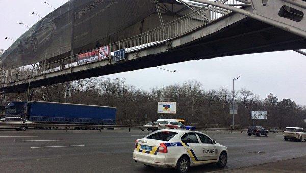 Плакат Порошенко - не мой президент вывесили над Столичным шоссе в Киеве