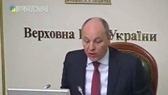Парубий оговорился, говоря о постановлении, поданном фракцией Народный фронт