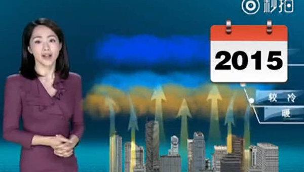 В Китае телеведущая ведет 22 года прогноз погоды и не стареет