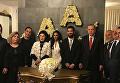 Свадьба дочери президента Турции