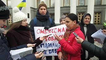 глава правления Центра информации о правах человека Татьяна Печончик