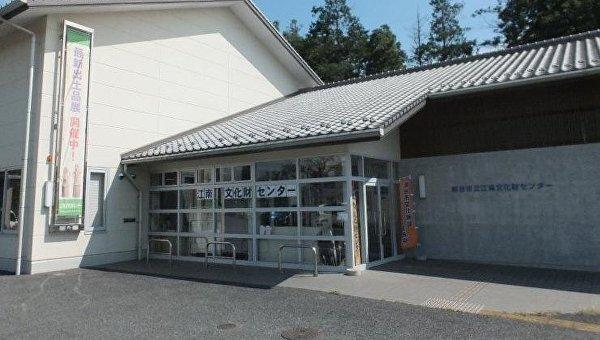 Музей культурных ценностей префектуры Сайтама в городе Кумагая