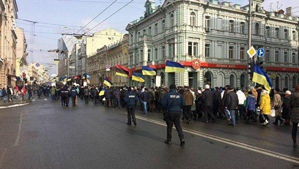 Марш Движения новых сил в Харькове
