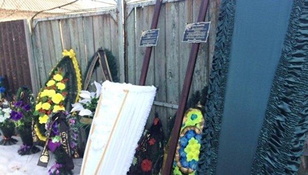 В Павлограде похоронили убитых отца и сына