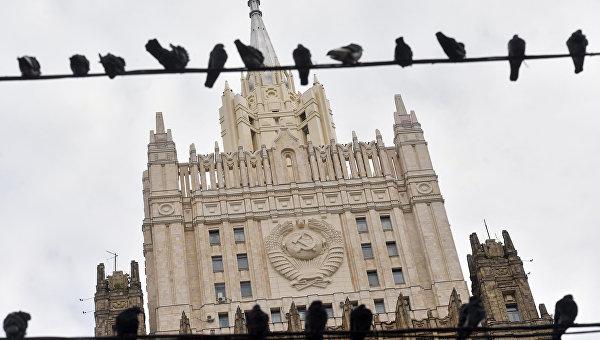 Отреставрированное здание министерства иностранных дел РФ в Москве