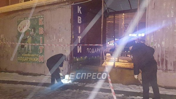Место взрыва гранаты в Деснянском районе Киева