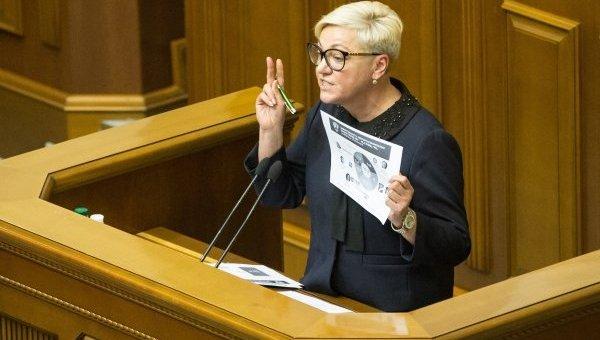 Верховная Рада проголосовала за увольнение Валерии Гонтаревой
