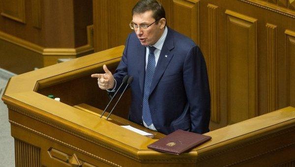Юрий Луценко в Верховной Раде, 15 марта 2018