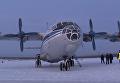 Видео со слитками, собранными после инцидента с самолётом в Якутии