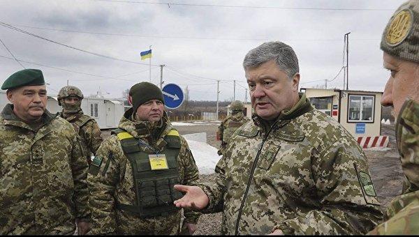 Петр Порошенко в Донбассе