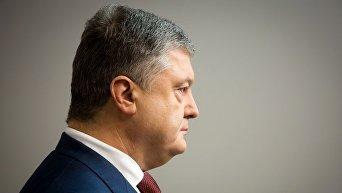 Петр Порошенко в ходе видеоконференции по делу Виктора Януковича