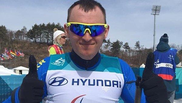 Украинский паралимпиец Максим Яровой