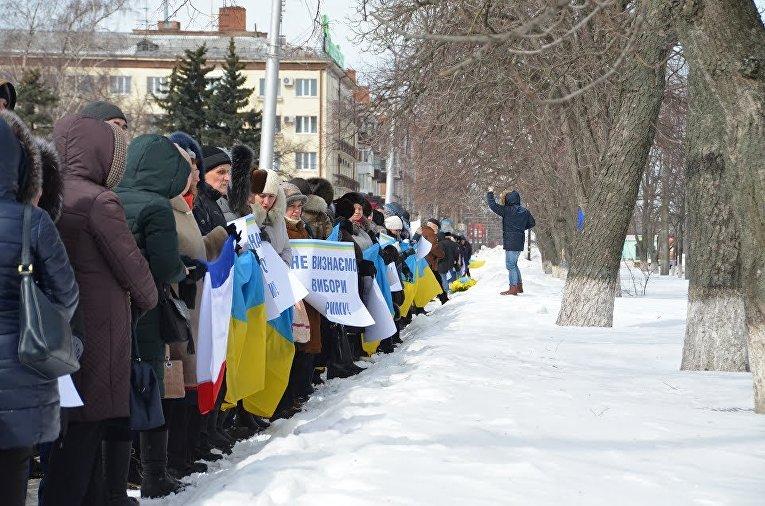 В Полтаве протестовали против выборов президента России в Крыму