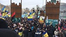 В Киеве стартует марш за отставку Порошенко. Видео