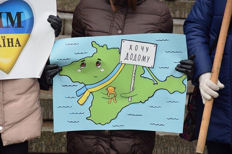 В Запорожье протестовали против выборов президента России в Крыму /