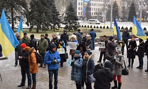 В Запорожье протестовали против выборов президента России в Крыму