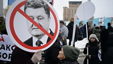 Всеукраинский марш за отставку Порошенко и против выборов в России из-за Крыма