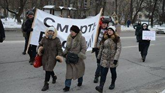 Националисты провели митинг у консульского отдела посольства РФ в Киеве