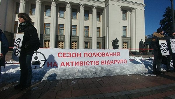 Правозащитники пикетируют Раду, требуя отменить е-декларации