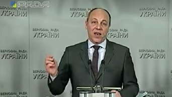 Спикер Верховной Рады Андрей Парубий оговорился, назвав выборы президента РФ в Крыму так называемыми выборами президента Украины