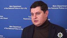 Нападение на киевлянку с молотком: все подробности