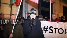Манифестация под посольством Украины в Варшаве. Видео