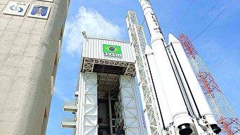 Бразильский космодрома в Алкантаре