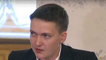 Брифинг Савченко в Раде. Видео