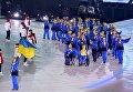 Паралимпийская сборная Украины