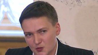 Савченко рассказала о планах отравить Раду газом. Видео