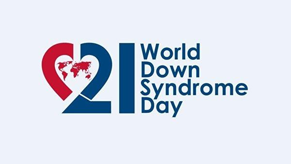 21марта вовсем мире отмечают День людей ссиндромом Дауна