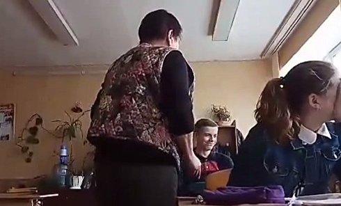 Учитель физики из Василькова обматерила ученика на уроке