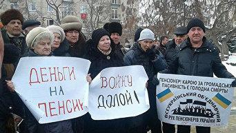 Акция протеста ветеранов МВД с требованием поднять пенсии в Кропивницком