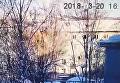 В сеть попал момент смертельного взрыва дома в России. Видео