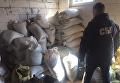 СБУ изъяла три тонны янтаря