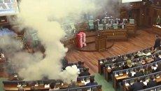 Парламенте Косово распылили газ во время рассмотрения о границе с Черногорией