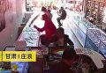 В Китае телефон взорвался возле лица владельца