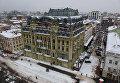 Свободовцы захватили гостиницу Большая Московская в Одессе