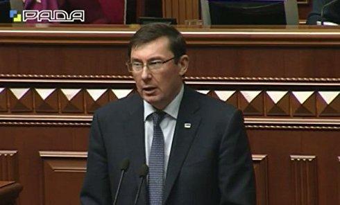 Заседание регламентного комитета Рады с участием Луценко