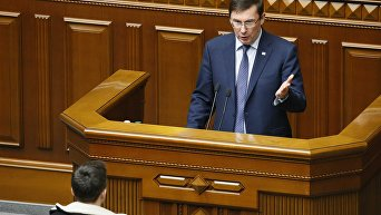 Рада рассматривает снятие неприкосновенности с Надежды Савченко
