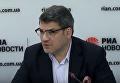Экс-глава украинского Интерпола о монополии власти на насилие. Видео