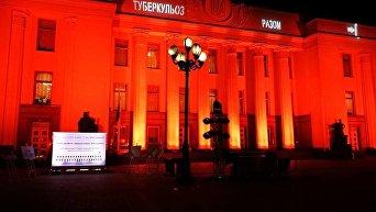 Верховная Рада подсвечена в красный цвет. Видео