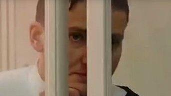 Избрание меры пресечения Надежде Савченко