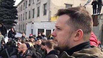 Билецкий об обысках на заводе АТЕК